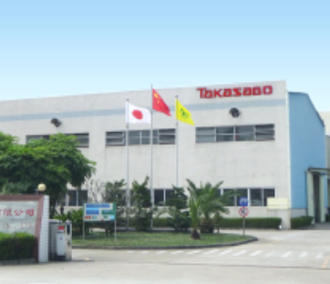 Foshan Takasago Industry Co., Ltd.