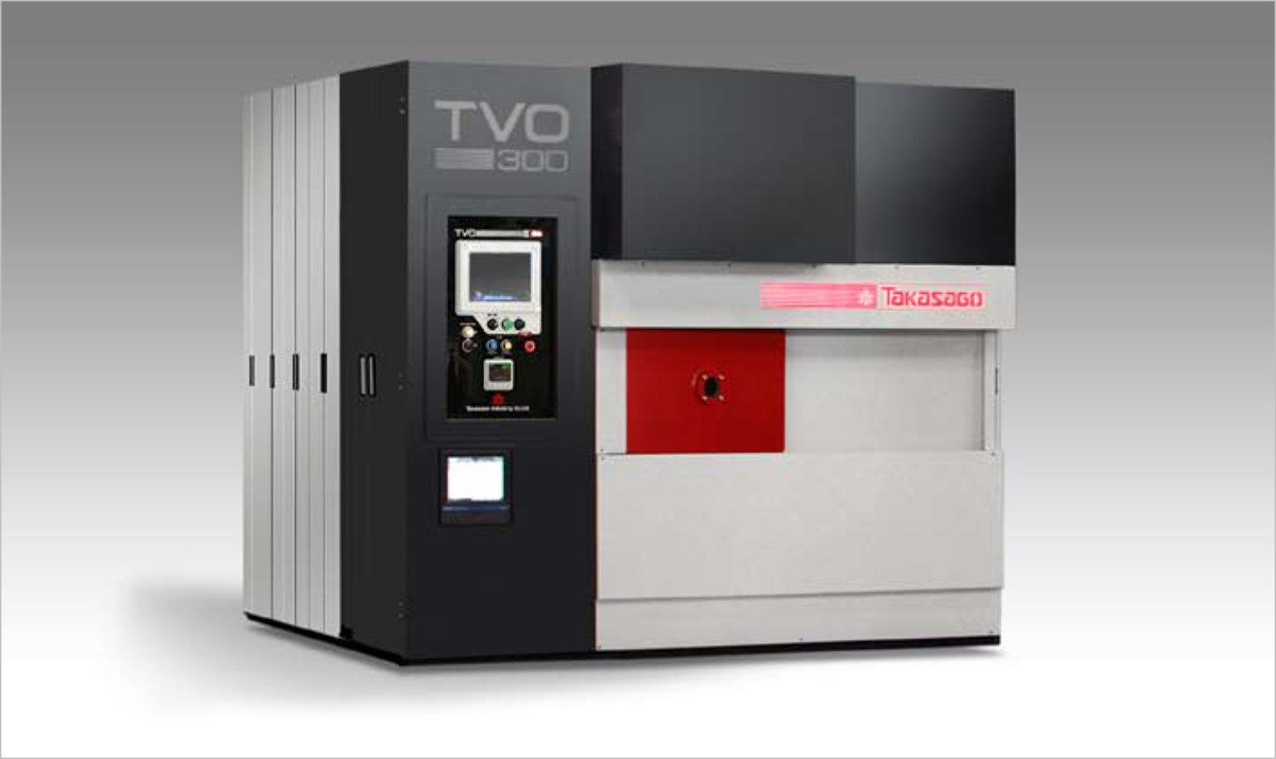 Vacuum Oil Quenching Device/ TVO